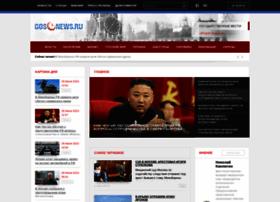 Gosnews.ru thumbnail