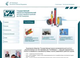 Gosniimash.ru thumbnail