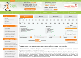 Gospodin-matras.msk.ru thumbnail