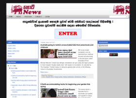 Gossiplankacnews Com At Wi Gossip Lankacnews Gossip Lanka C News Gossip Lankacnews Com Lankacnews.com is a famous web project, safe and generally suitable for all ages. website informer informer technologies inc
