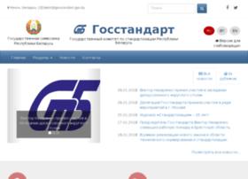 Gosstandart.gov.by thumbnail