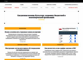Gosuchetnik.ru thumbnail