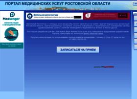 Gosuslugi-rostov.ru thumbnail