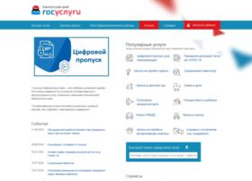 Gosuslugi41.ru thumbnail