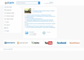 Gotam.ru thumbnail