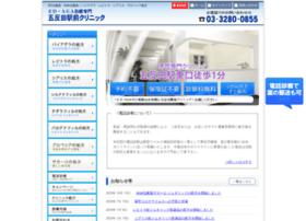 Gotanda-clinic.jp thumbnail