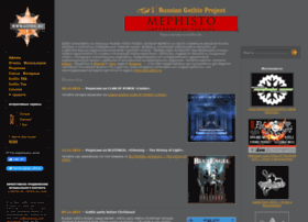 Gothic.ru thumbnail