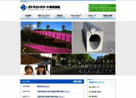 Goto-con.co.jp thumbnail
