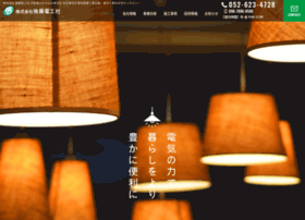 Goto-den.jp thumbnail