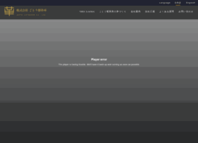 Goto-leather.co.jp thumbnail