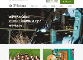 Goto-shoji.co.jp thumbnail