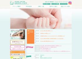 Gotosanfujinka.jp thumbnail