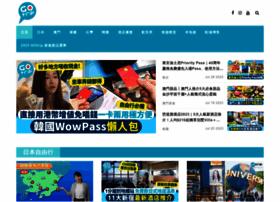 Gotrip.hk thumbnail