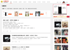 Gotu.cc thumbnail