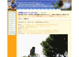 Gouldian.jp thumbnail
