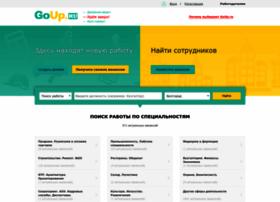Goup.ru thumbnail