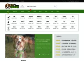 Goupu.com.cn thumbnail