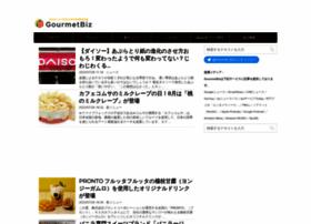 Gourmetbiz.net thumbnail