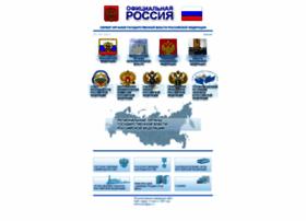 Gov.ru thumbnail
