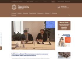 Government-nnov.ru thumbnail