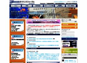 Govforum.jp thumbnail