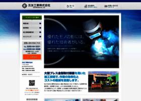 Goyukogyo.jp thumbnail