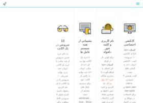Gozin.net thumbnail