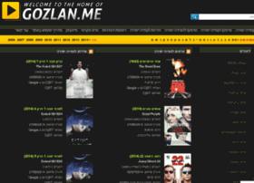 Gozlan.co thumbnail