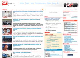Gp-smak.ru thumbnail