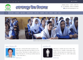 Gphsnabinagar.edu.bd thumbnail