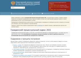 Gpkod.ru thumbnail