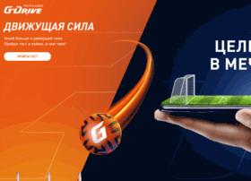 Gpn-promo.ru thumbnail