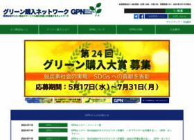 Gpn.jp thumbnail