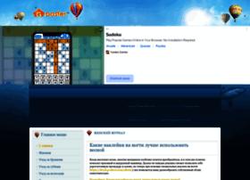Gposter.ru thumbnail