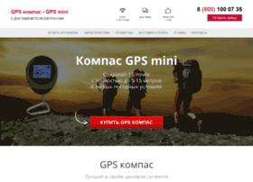Gps-kompas.ru thumbnail