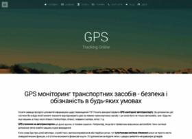 Gpsonline.kiev.ua thumbnail