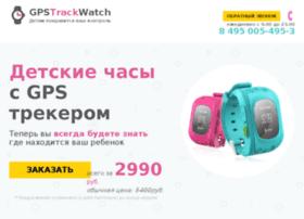Gpstrackwatch.ru thumbnail