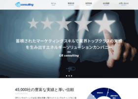 Gr-consulting.co.jp thumbnail