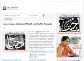 Gr.incom.pk thumbnail