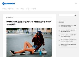 Grab-media.jp thumbnail