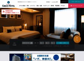 Gracehotel.jp thumbnail