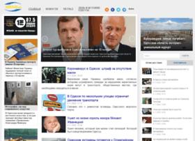 Grad.od.ua thumbnail