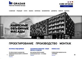 Gradas.ru thumbnail
