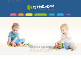 Gradinka13noemvri.mk thumbnail