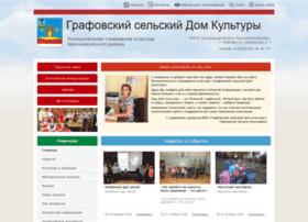 Grafovkasdk.ru thumbnail