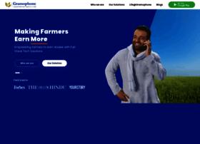 Gramophone.co.in thumbnail