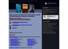 Gramota.net thumbnail