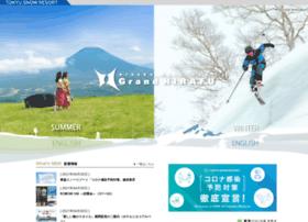 Grand-hirafu.jp thumbnail