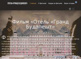 Grandbudapesthotel.ru thumbnail