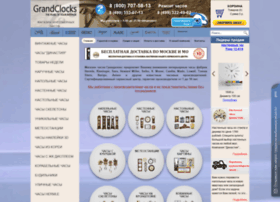 Grandclocks.ru thumbnail